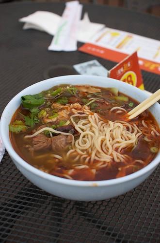 No. 1 Noodle House