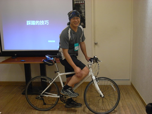 阿信講解單車踩踏技巧