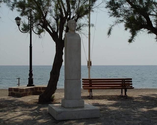 Βόρειο Αιγαίο - Λέσβος - Δήμος Ερεσού- Αντίσσης Θεόφραστος