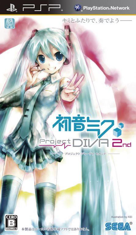 project Diva 2