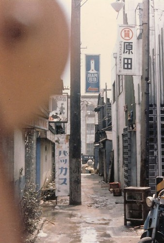 CHINATOWN ALLEY IN OLD YOKOHAMA 1961 by roberthuffstutter