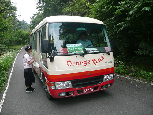 The Pingling Orange Shuttle Bus