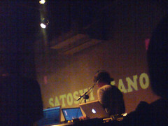 LAPTOP BATTLE TOKYO Vol.5