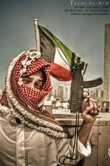 Free Kuwait (Talal Al-Mtn) Tags: canon model shot kuwait 34     q8   kwt          450d freekuwait                       talalalmtn