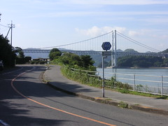 Mukai-shima