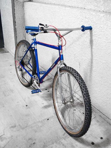 My Vintage MTB