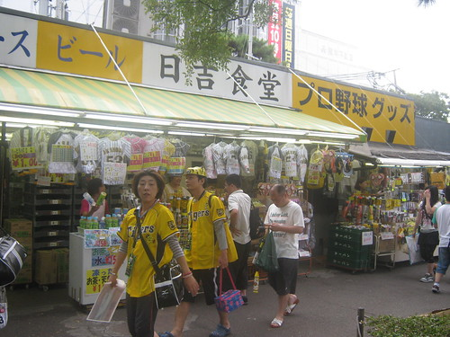 The area just outside the subway platform is lined with stalls selling all kinds of Tigers gear.