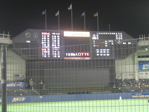 An early shot of the scoreboard.