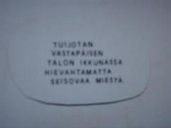 misc 022
