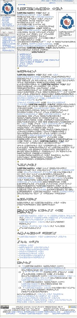 wikipediaart-gridpoint5 (a remix)