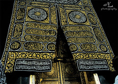 The door of the Kaaba ,,, (     ) Tags: door norah makkah the kaaba