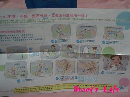 nEO_IMG_福隆海水浴場 100