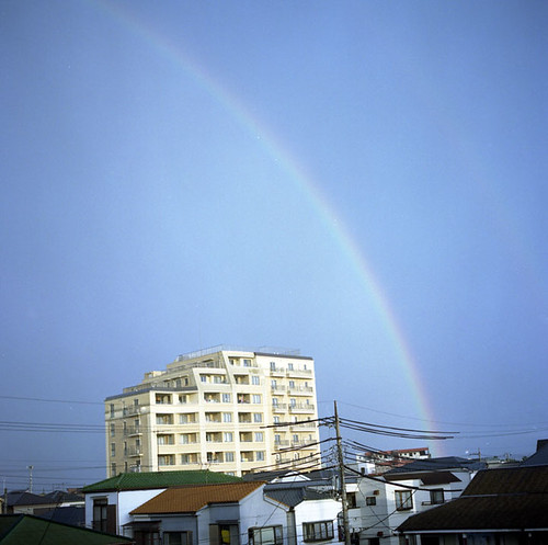 Analog Rainbow over Kasai