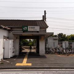 Anzen Station 2