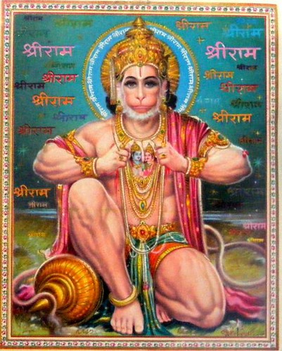 Panchmukhi Hanuman Graphics Myspace Orkut Friendster Multiply Hi5 Websites Blogs