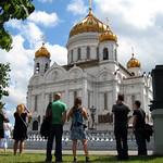 Basilique à Moscou thumbnail
