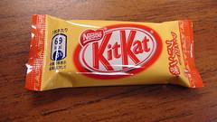 Mango Purin KitKat