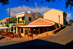 Bakery at Loggos Paxos (Fittleworth ~ UK) Tags: sea summer swimming peace hellas bakery heat paxos loggos paxoi ionian