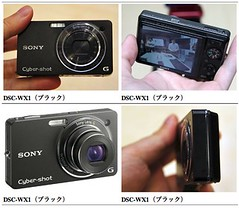 Sony WX1 in your hand -- DC.Watch pictures