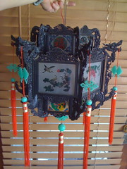 chinese lantern lamp (mongrelheart) Tags: freecycle