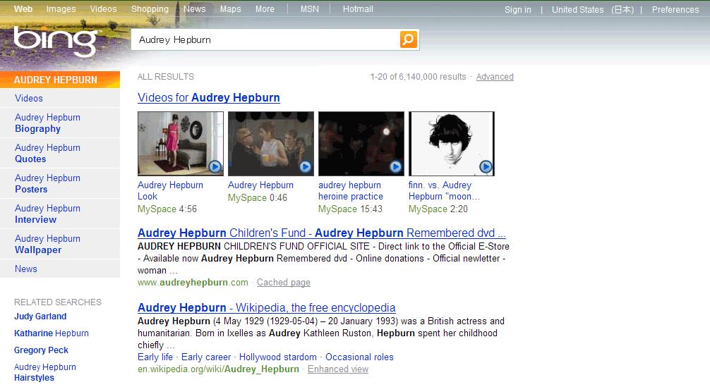 オードリー・ヘプバーンの検索結果