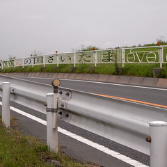 at the boundary between two prefectures 02