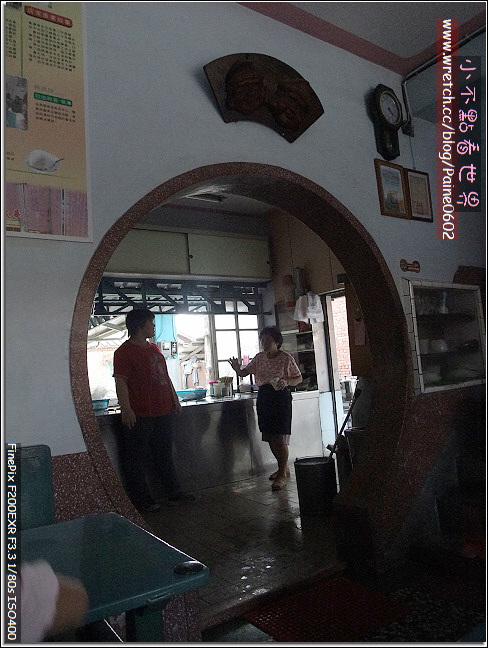 菁寮老街冰店