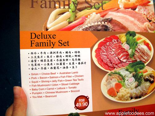 BBQ Plaza - Deluxe Family Set