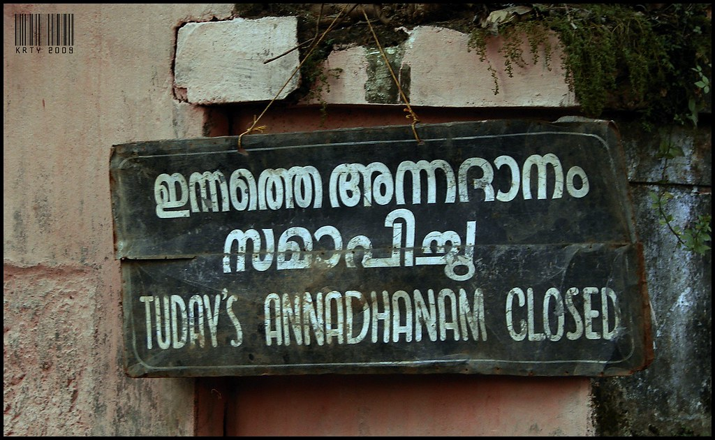 Annadhanam Closed