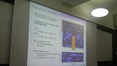 엔써즈: Fingerprint V3 알고리즘