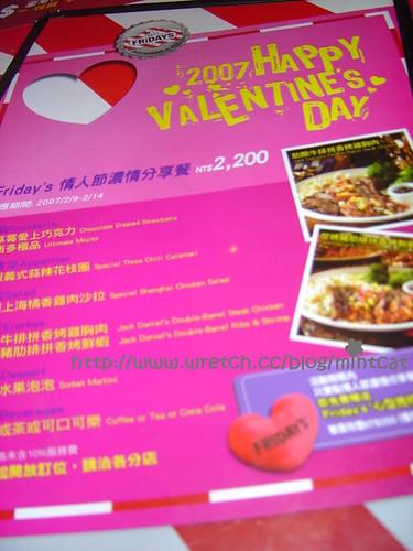 【情人節大餐】TGI FRIDAYS美式餐廳(中壢店)