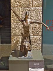 בטי מולר- דבורה הנביאה