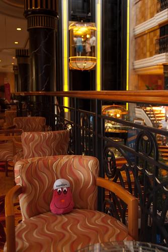 Beantown Bean in the Atrium Lounge