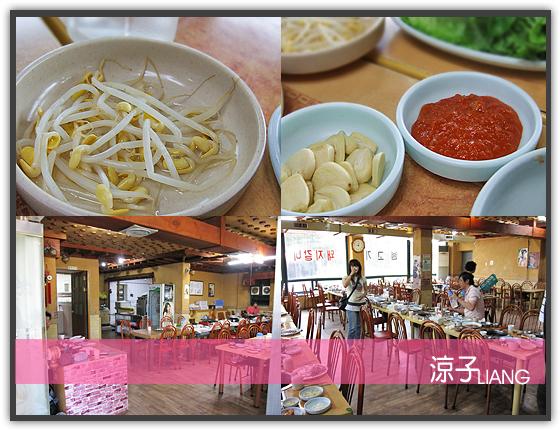 韓式炭火燒肉 道地小菜04
