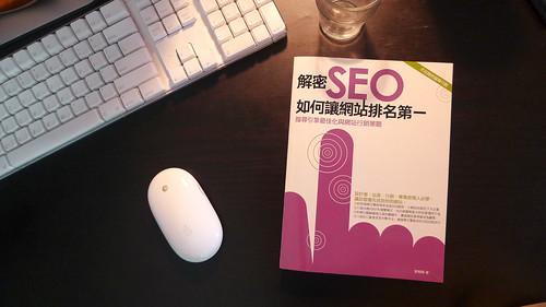 SEO 1 - Version 2