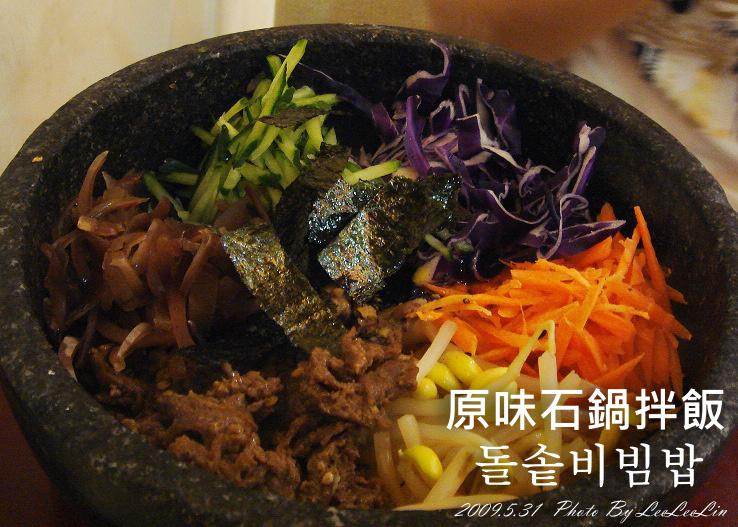 蕃茄廚房|中西料理美食|三峽民生街美食餐廳|三峽無國界料理餐廳