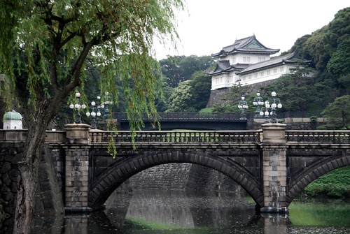imperial palace park, tokyo