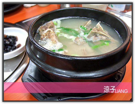 韓國 馬鈴薯燉豚骨煲05