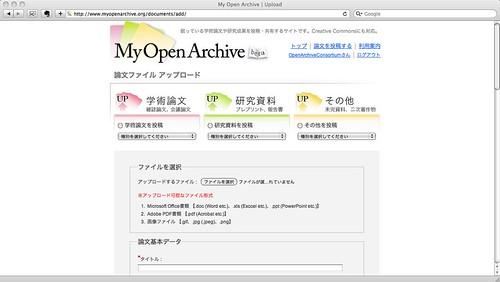 myoa-add
