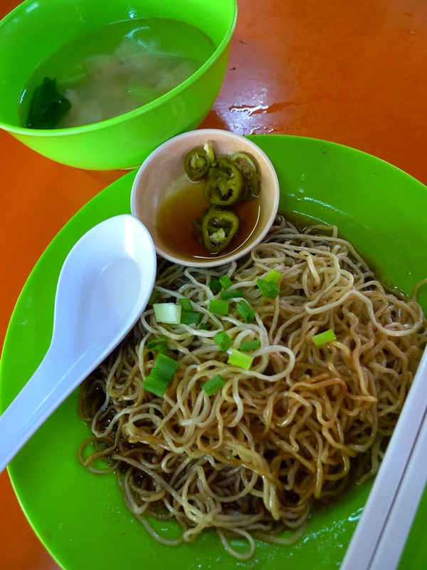 Stadium Wantan Mee