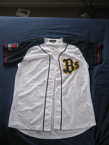 My first NPB jersey!