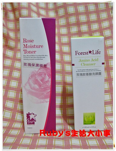 玫瑰保濕精露和胺基酸洗顏露 (3)