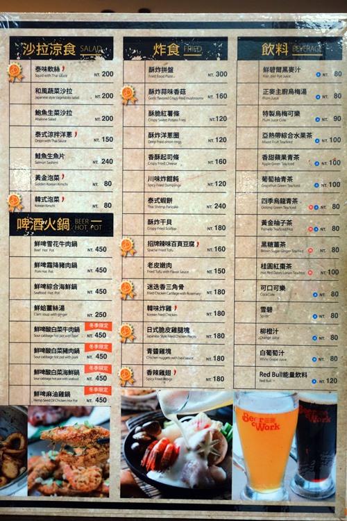 正麥beer work菜單 (1).JPG
