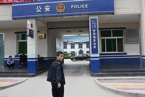 抓捕传销组织的西安警察