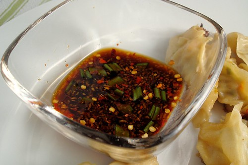 Potsticker Dipping Sauce