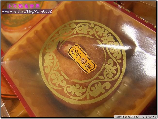 宜蘭餅月餅禮盒