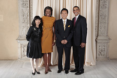U.S. President Barack Obama and First Lady Michelle Obama With World Leaders at the Metropolitan Museum in New York (http://www.state.gov) Tags: usa ny newyork japan president whitehouse michelle unitednations obama firstlady generalassembly barackobama unga michelleobama yukiohatoyama miyukihatoyama