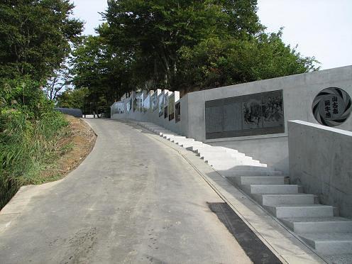 山古志闘牛場
