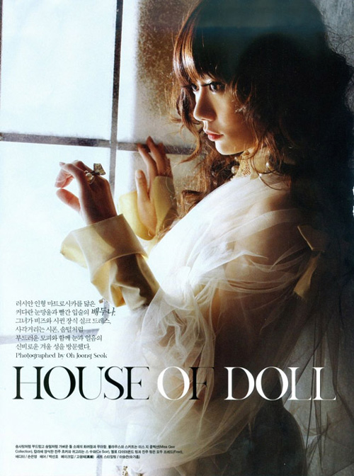 Bae Doona (배두나)' House of Doll Photoshoot - beautiful girls