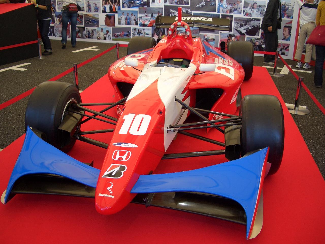 Formula Nippon (2009)